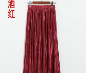 Dark Red Faux Leathe..