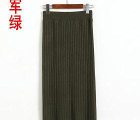 Army Green Knit High..